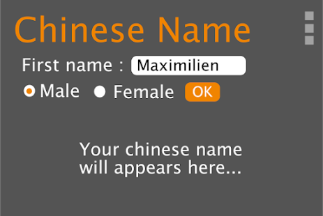 Chinese Name- screenshot thumbnail