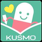 全国共通!家族のお薬手帳 KUSMO(クスモ) icon