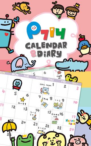 P714星球Calendar