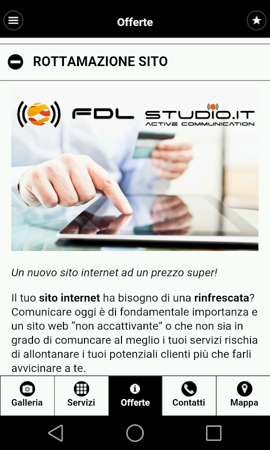 FDL Studio- screenshot