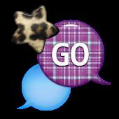 GO SMS - Leopard Star Sky 10