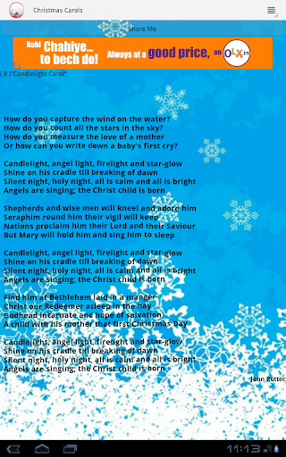 Carols Songs Lyrics - Easter