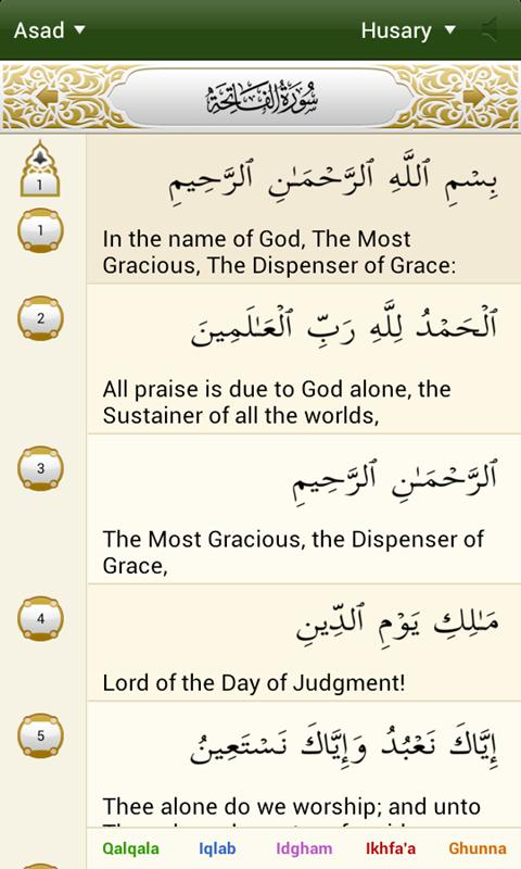 Quran - screenshot
