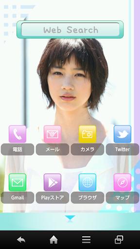 【公式】能年玲奈 無料ホームアプリ