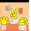 Finger Game logo