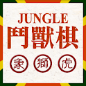 Jungle! Board Game (BETA) logo