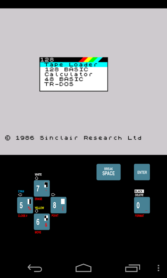 USP - ZX Spectrum Emulator - screenshot