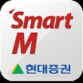 현대증권 Smart M(트레이딩 전용)