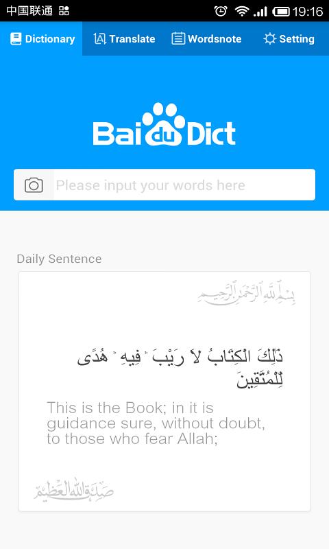 حصريا احدث اصدار من برنامج قاموس المورد