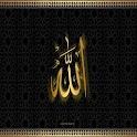 Hz Muhammed & Ashab-ı Kiram logo