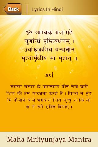 Download maha mrityunjay mantra ringtone.