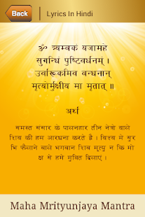 maha mrityunjaya mantra meaning in hindi pdf