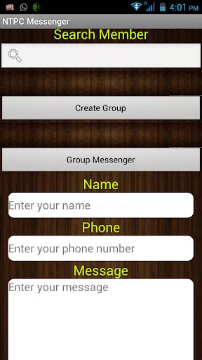 NTPC Messenger1