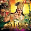Mahabharatham Vijay TV icon