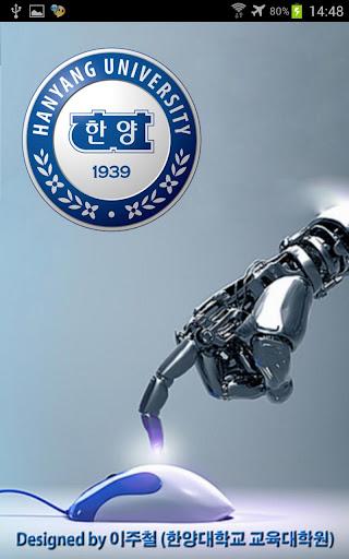 한국형 웹컨텐츠 접근성 2.0 쉽게 알아보기