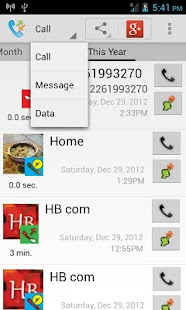 Call SMS Log Backup : Thoth - screenshot thumbnail