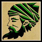 الحكيم العربي الشامل