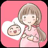 妊娠記録&出産準備アプリ もうすぐママ