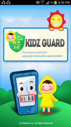 Kids Guard for Parents