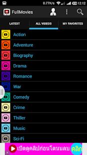【免費娛樂App】Full Movies-APP點子