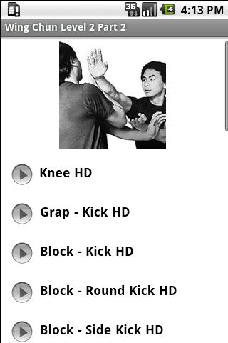 Wing Chun Kung Fu Level 2 Pt 2 - screenshot