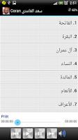 Screenshot of Coran Saad El Ghamidi