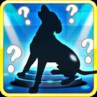 狗品种的动物测验游戏 icon