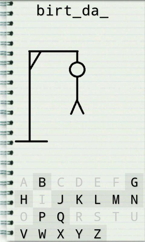 HANGMAN FREE (multilang)- screenshot