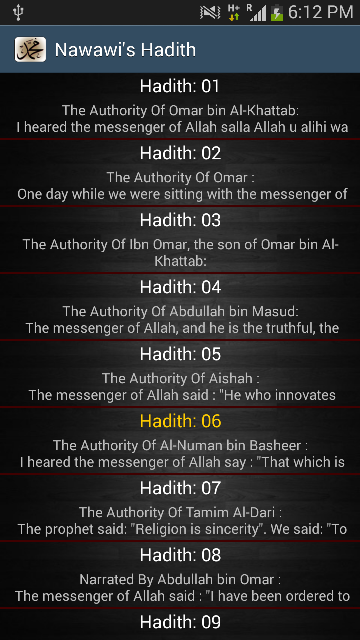 write an nawawi hadith 9 in transliteration google