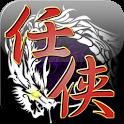 任侠伝【壮絶バトル!!オンラインRPG】 icon