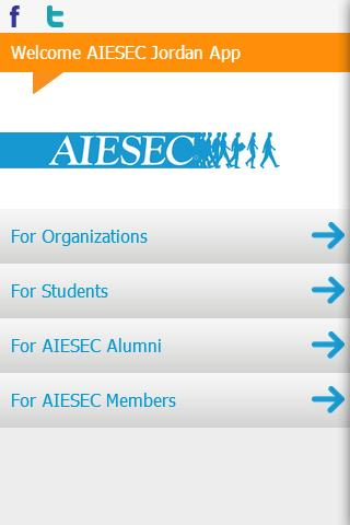 AIESEC Jordan - screenshot