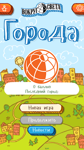 핑크 호피 Ex dialer 테마 - Android Apps on Google Play