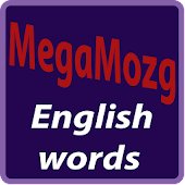 Megamozg English words