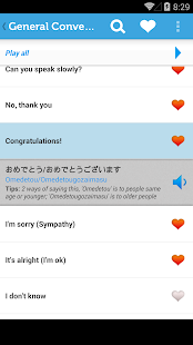 Learn Japanese Phrasebook- screenshot thumbnail