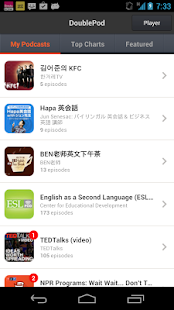 玩免費遊戲APP|下載DoublePod Podcasts for android app不用錢|硬是要APP