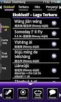Screenshot of Neway任你點 Malaysia