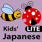 Talk Japanese