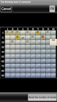 Screenshot of Shogi Lv.100 (Japanese Chess)