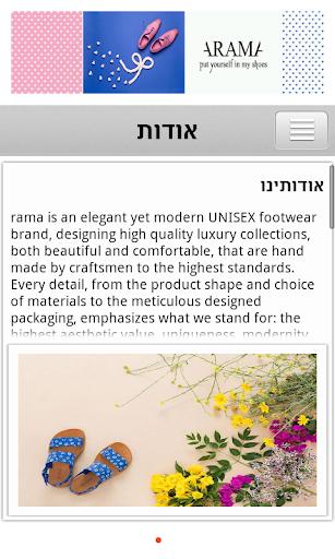 ARAMA Shoes