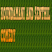 Koundamani And Senthil Comedy