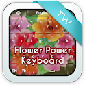 Flower Power Keyboard icon