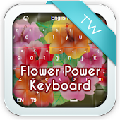 Flower Power Keyboard