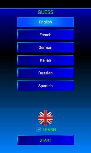 猜字與學生詞英語
