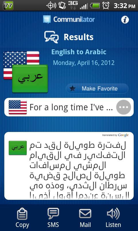COMMUNILATOR FREE - Translator - screenshot