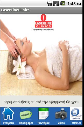 LaserLineClinics-Κομοτηνή