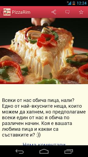 Пица Рим