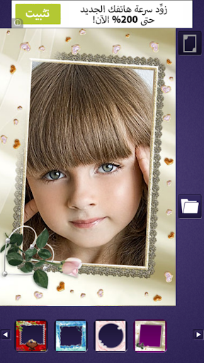 اطارات الصور المطور