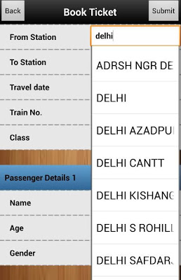 IRCTC Train Ticket Booking SMS - screenshot