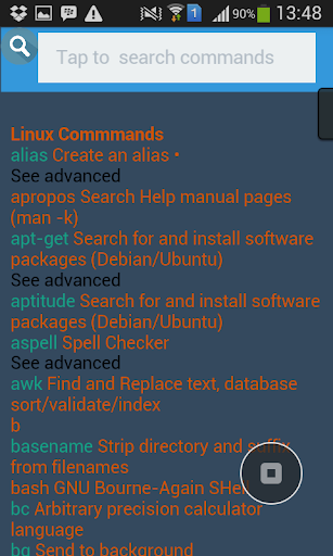 linux command help