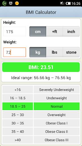 BMI體重指數計算器